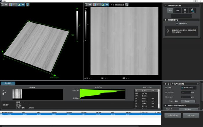 Images of roughness measurements using a LEXT OLS5000 microscope
